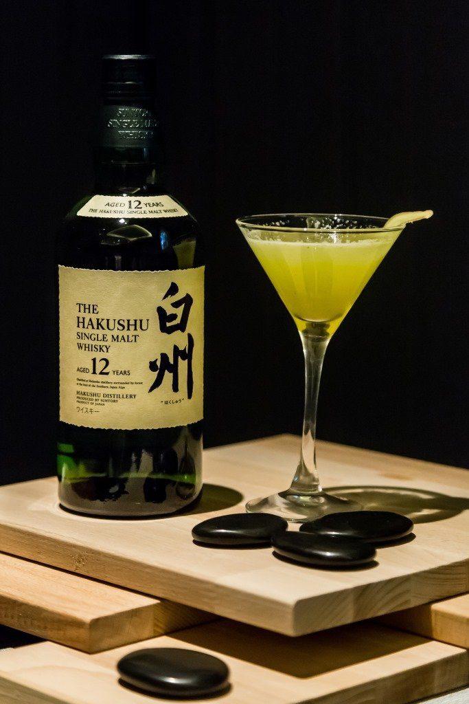 Suntory-Whisky-Hakushu-