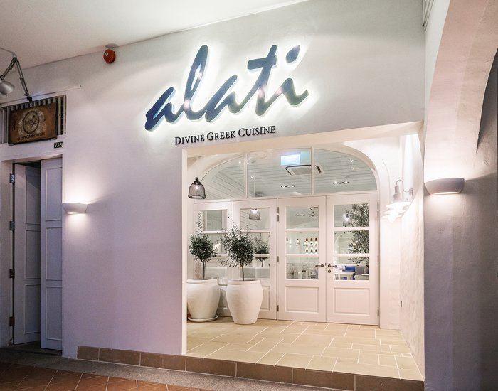 Alati (Singapore)