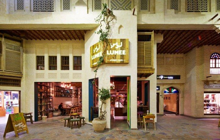 Lumee (Bahrain)