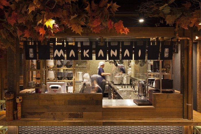 Makanai (Australia) 2
