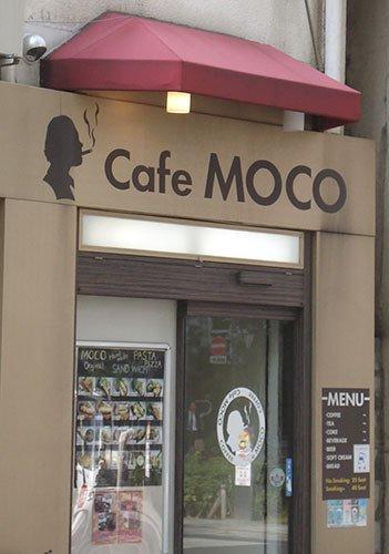 nombre de cafetería
