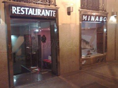 nombre de restaurante chino