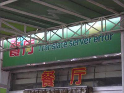 nombre de restaurante